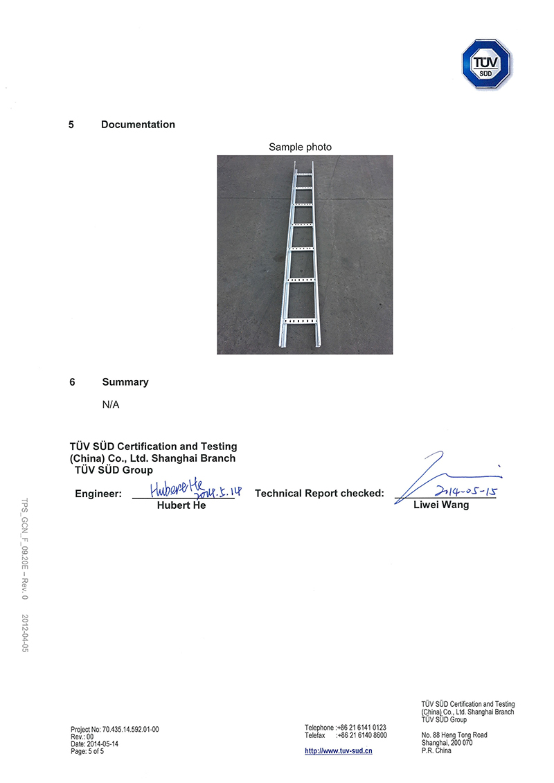 德国TUV检测报告