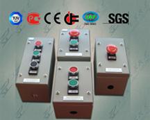 传统钢制防水按钮盒