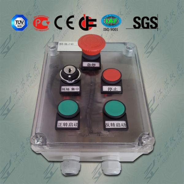 IP65透明盖按钮盒